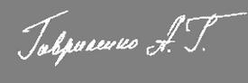 Блог Гавриленко А. Г.